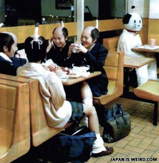 Japanisweird-com-ee4bf8