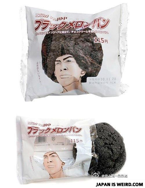 Japanisweird-com-d81c7c