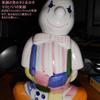 127433 - Unmoderated Strange and Bizarre Japanese Photos - 1