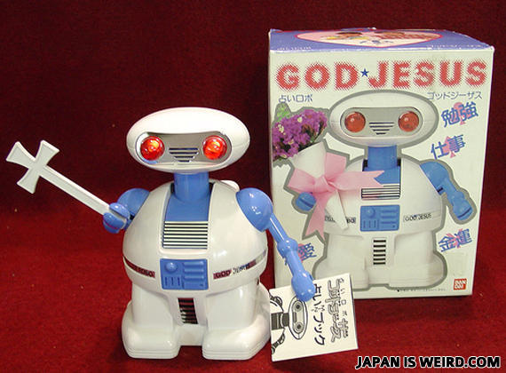 - Robot Jesus needs a sacrifice