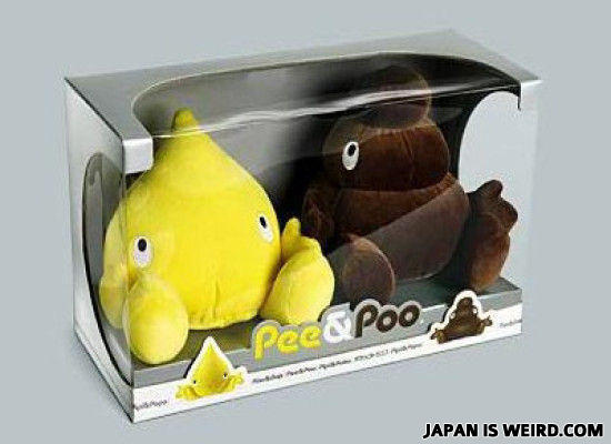 Craziest_japanese_toys_of_all_time_8